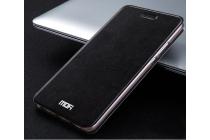 """Фирменный чехол-книжка  для Huawei Honor Note 8/EDI-AL10 6.6"""" из качественной водоотталкивающей импортной кожи на жёсткой металлической основе черного цвета"""