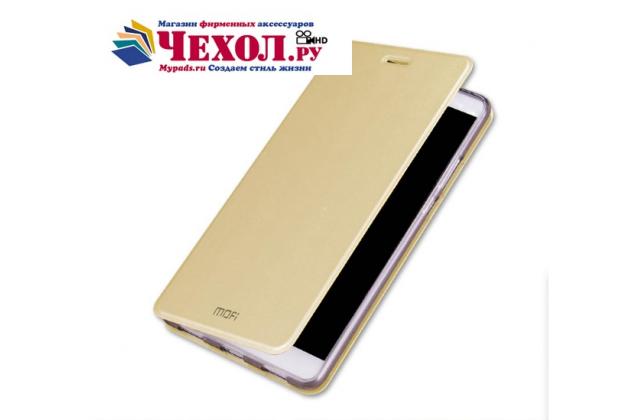 """Фирменный чехол-книжка  для Huawei Honor Note 8/EDI-AL10 6.6"""" из качественной водоотталкивающей импортной кожи на жёсткой металлической основе золотого цвета"""