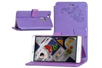 """Фирменный чехол с красивым узором для планшета Huawei Honor Note 8/EDI-AL10 6.6"""" фиолетовый натуральная кожа Италия"""