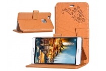 """Фирменный чехол закрытого типа с красивым узором для планшета Huawei Honor Note 8/EDI-AL10 6.6"""" с держателем для руки оранжевый натуральная кожа """"Prestige"""" Италия"""