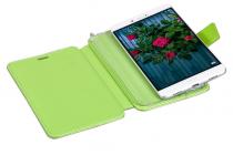 """Фирменный чехол закрытого типа с красивым узором для планшета Huawei Honor Note 8/EDI-AL10 6.6"""" с держателем для руки зеленый натуральная кожа """"Prestige"""" Италия"""