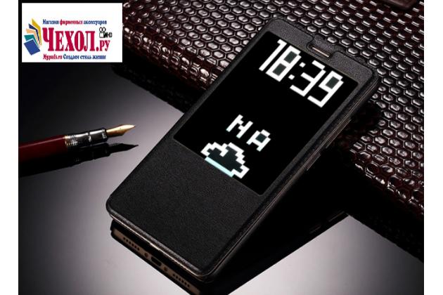 """Фирменный оригинальный чехол-книжка для Huawei Honor Note 8/EDI-AL10 6.6"""" черный с окошком для входящих вызовов водоотталкивающий"""