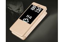 """Фирменный оригинальный чехол-книжка для Huawei Honor Note 8/EDI-AL10 6.6""""  золотой с окошком для входящих вызовов водоотталкивающий"""