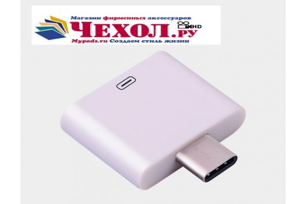 """Фирменный оригинальный USB-переходник / Type-C/ OTG кабель для телефона Huawei Honor Note 8/EDI-AL10 6.6"""" + гарантия"""