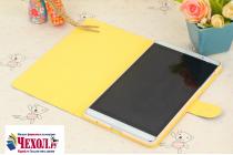 "Фирменный необычный чехол для Huawei Honor Pad 2 (JDN-W09/AL00)""/Huawei MediaPad T2 8 Pro тематика книга в Винтажном стиле"