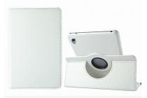 """Чехол для планшета Huawei Honor Pad 2 (JDN-W09/AL00)"""" поворотный роторный оборотный белый кожаный"""