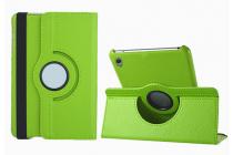 """Чехол для планшета Huawei Honor Pad 2 (JDN-W09/AL00)"""" поворотный роторный оборотный зеленый кожаный"""