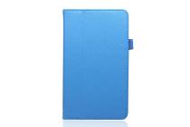 """Фирменный чехол-обложка с подставкой для Huawei Honor Pad 2 (JDN-W09/AL00)"""" голубой кожаный"""