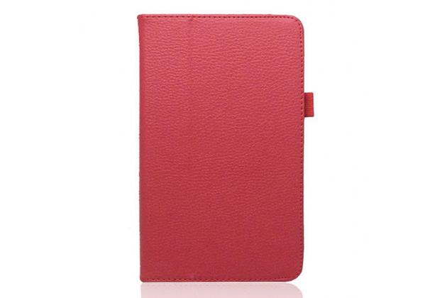 """Фирменный чехол-обложка с подставкой для Huawei Honor Pad 2 (JDN-W09/AL00)"""" красный кожаный"""