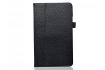 """Фирменный чехол-обложка с подставкой для Huawei Honor Pad 2 (JDN-W09/AL00)"""" черный кожаный"""