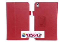 """Фирменный чехол бизнес класса для Huawei Honor Pad 2 (JDN-W09/AL00)""""с визитницей и держателем для руки красный натуральная кожа Prestige Италия"""