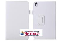 """Фирменный чехол бизнес класса для Huawei Honor Pad 2 (JDN-W09/AL00)"""" с визитницей и держателем для руки белый натуральная кожа Prestige Италия"""