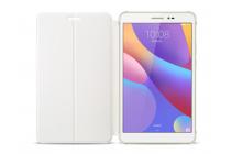 """Фирменный умный чехол самый тонкий в мире для Huawei Honor Pad 2 (JDN-W09/AL00)"""" белый пластиковый Италия"""