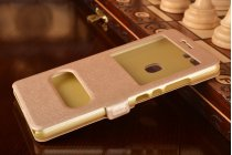 Фирменный чехол-книжка  с окошком для входящих вызовов и свайпом  для Huawei Honor V8  водоотталкивающий золотой