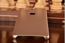 """Элитная задняя панель-крышка из тончайшего и прочного пластика для Huawei Honor V8 Dual Sim 4G 5.7"""" с матовой отделкой """"под карбон"""" золотая"""