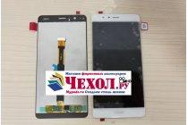 """Фирменный LCD-ЖК-сенсорный дисплей-экран-стекло с тачскрином на телефон Huawei Honor V8 Dual Sim 4G 5.7"""" белый + гарантия"""