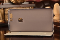 """Фирменный роскошный эксклюзивный чехол с объёмным 3D изображением рельефа кожи крокодила синий для Huawei Honor V8 Dual Sim 4G 5.7"""". Только в нашем магазине. Количество ограничено"""