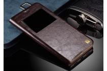 """Фирменный уникальный чехол с мульти-подставкой бизнес класса ручной работы для Huawei Honor V8 Dual Sim 4G 5.7"""" из качественной импортной кожи коричневый."""