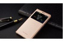 Фирменный чехол-книжка для Huawei Honor V8  золотой с окошком для входящих вызовов из импортной кожи