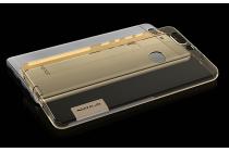 """Фирменная ультра-тонкая полимерная из мягкого качественного силикона задняя панель-чехол-накладка для Huawei Honor V8 Dual Sim 4G 5.7"""" золотая"""