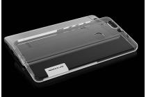 """Фирменная ультра-тонкая полимерная из мягкого качественного силикона задняя панель-чехол-накладка для Huawei Honor V8 Dual Sim 4G 5.7"""" серебрянная"""
