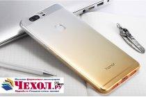 """Фирменная ультра-тонкая полимерная задняя панель-чехол-накладка из силикона для Huawei Honor V8 Dual Sim 4G 5.7"""" с двумя задними камерами прозрачная с эффектом песка"""