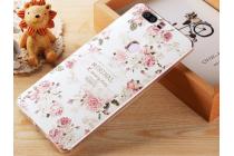 """Фирменная ультра-тонкая силиконовая задняя панель-крышка-накладка для Huawei Honor V8 Dual Sim 4G 5.7"""" с 3D объёмным рисунком """"тематика королевские Розы"""""""