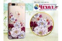 """Фирменная задняя панель-чехол-накладка из прозрачного силикона с объёмным рисунком для Huawei Honor V8 Dual Sim 4G 5.7""""  """"тематика цветущий сад"""""""
