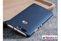 Фирменная задняя панель-крышка-накладка для  Huawei Honor V8 из тончайшего и прочного пластика с нескользящим покрытием синяя