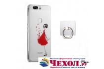 """Фирменная задняя панель-чехол-накладка из прозрачного 3D  силикона с объёмным рисунком для Huawei Honor V8 Dual Sim 4G 5.7""""  """"тематика Красное платье"""" которая огибает логотип чтобы была видна марка телефона"""