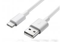 """Фирменное оригинальное USB-зарядное устройство для Huawei Honor V8 Dual Sim 4G 5.7"""" + гарантия"""