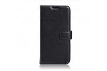Фирменный чехол-книжка для Huawei Honor V8 с визитницей и мультиподставкой черный кожаный