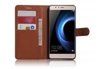 Фирменный чехол-книжка для Huawei Honor V8 с визитницей и мультиподставкой коричневый кожаный
