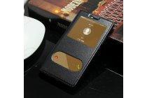 Фирменный оригинальный чехол-книжка для Huawei Honor V8 черный кожаный с окошком для входящих вызовов и свайпом