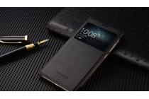 Фирменный чехол-книжка для Huawei Honor V8  черный с окошком для входящих вызовов из импортной кожи