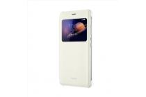 Фирменный оригинальный чехол-книжка с логотипом для Huawei Honor V8  белый кожаный с окошком для входящих вызовов