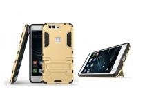 """Противоударный усиленный ударопрочный фирменный чехол-бампер-пенал для Huawei Honor V8 Dual Sim 4G 5.7""""  золотой"""