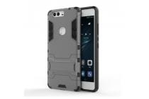 """Противоударный усиленный ударопрочный фирменный чехол-бампер-пенал для Huawei Honor V8 Dual Sim 4G 5.7"""" черный"""