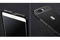 Фирменная металлическая задняя панель-крышка-накладка из тончайшего облегченного авиационного алюминия для Huawei Honor V8  черная