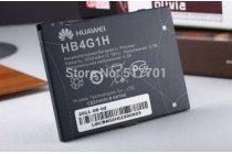 Фирменная аккумуляторная батарея  3250mAh HB4G1H на планшет Huawei Ideos S7 Slim + гарантия