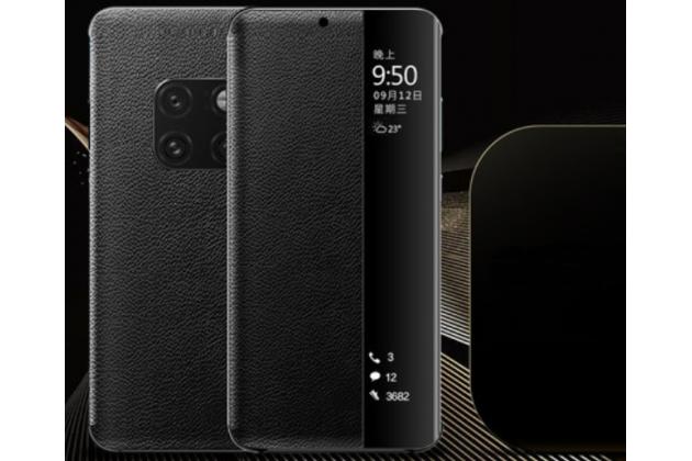 Фирменный оригинальный подлинный чехол с боковым окном для Huawei Mate 20 Pro / Mate 20 RS 6.39 в черном цвете