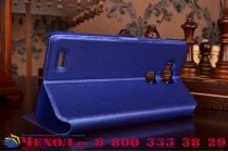 Фирменный чехол-книжка для  Huawei Ascend Mate 7 синий  с окошком для входящих вызовов водоотталкивающий