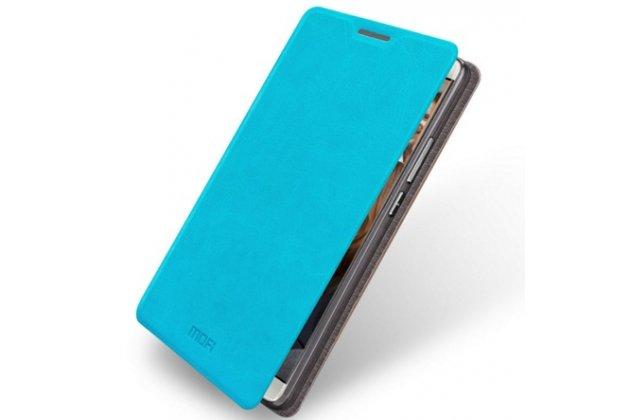 """Фирменный чехол-книжка из качественной водоотталкивающей импортной кожи на жёсткой металлической основе для  Huawei Mate 8 (NXT-AL1) 6.0"""" бирюзовый"""