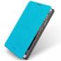 Фирменный чехол-книжка из качественной водоотталкивающей импортной кожи на жёсткой металлической основе для  H..