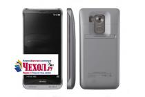 """Чехол со встроенной усиленной батарей-аккумулятором большой повышенной расширенной ёмкости 4500mAh для Huawei Mate 8 (NXT-AL1) 6.0"""" серый пластиковый + гарантия"""