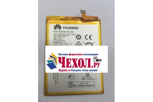 "Фирменная аккумуляторная батарея HB396693ECW 4000mah телефон Huawei Mate 8 (NXT-AL1) 6.0"" + инструменты для вскрытия + гарантия"