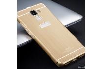 """Фирменная металлическая задняя панель-крышка-накладка из тончайшего облегченного авиационного алюминия для Huawei Mate 8 (NXT-AL1) 6.0"""" золотая"""