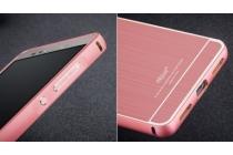 """Фирменная металлическая задняя панель-крышка-накладка из тончайшего облегченного авиационного алюминия для Huawei Mate 8 (NXT-AL1) 6.0"""" розовая"""