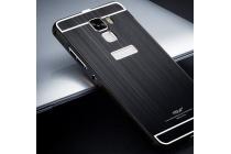 """Фирменная металлическая задняя панель-крышка-накладка из тончайшего облегченного авиационного алюминия для Huawei Mate 8 (NXT-AL1) 6.0"""" черная"""