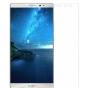 Фирменная оригинальная защитная пленка для телефона Huawei Mate 8 (NXT-AL1) 6.0